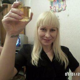 Марина, 45 лет, Грязи