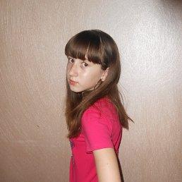 Настюша, 18 лет, Осинники