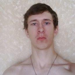 Дмитрий, 27 лет, Энергетик