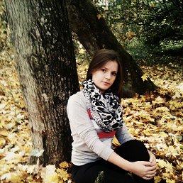 Людмила, 28 лет, Неман