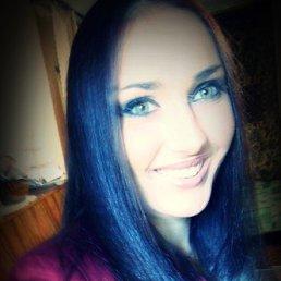Юлия, 25 лет, Славянск