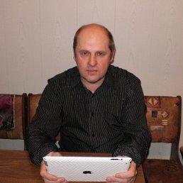 Буторин, Октябрьский, 55 лет