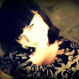 Наталья, 24 года, Старобельск