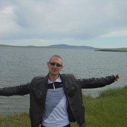 я, 40 лет, Краснокаменск