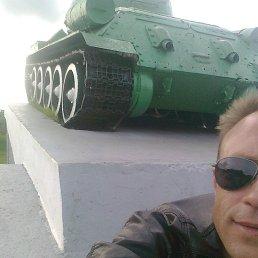 Сергей, 49 лет, Пушкинские Горы