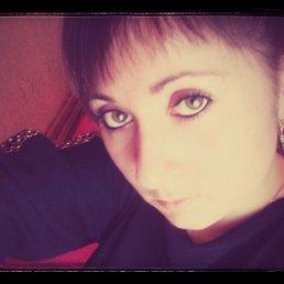 Лена, 28 лет, Бурынь
