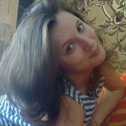 Анастасия, 26 лет, Луга