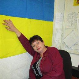 натали, 52 года, Новая Каховка