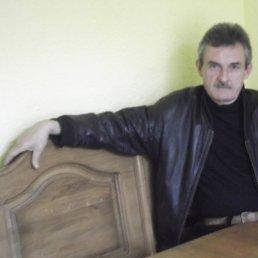 Виктор, Свалява, 62 года