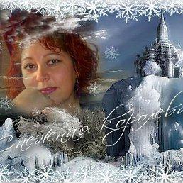 Татьяна, 43 года, Геленджик