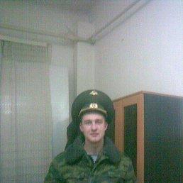 Дмитрий, 28 лет, Киреевск