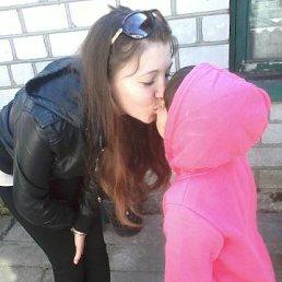 Алиса)), 24 года, Скадовск