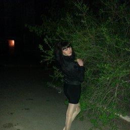 Анастасия, 27 лет, Краснодон