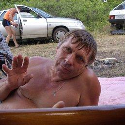 Вячеслав, 58 лет, Похвистнево