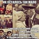 Фото ***Светлана***, Ульяновск, 55 лет - добавлено 9 мая 2014 в альбом «Лента новостей»
