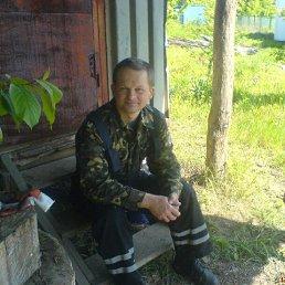 Дмитрий, 49 лет, Волчанск