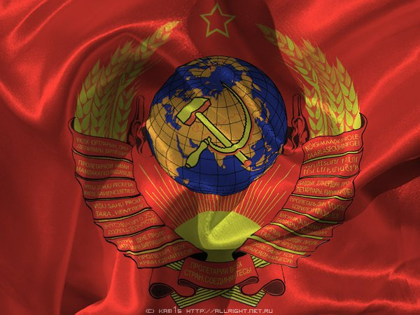 название красивый герб ссср фото таджикистане пандемию