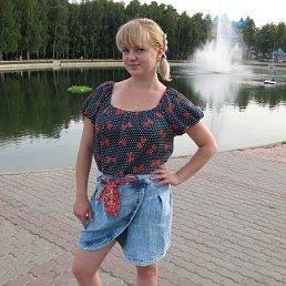 Кристина, 30 лет, Зеленодольск