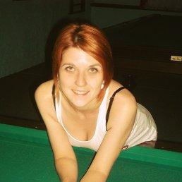 Анна, 28 лет, Зеленодольск