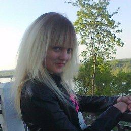 Юлия, 22 года, Нема