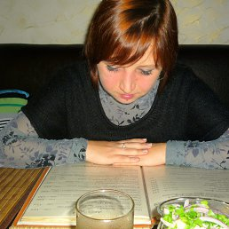 Катюша, 36 лет, Заречный