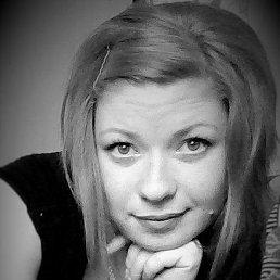 Светлана, 25 лет, Южноуральск
