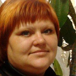 Татьяна, Липецк, 39 лет