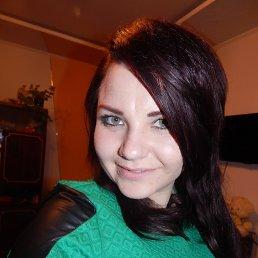 Ірина, 25 лет, Чертков