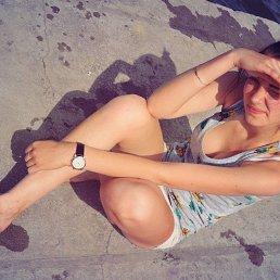 Ангелина, 26 лет, Конотоп