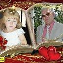 Папочка с принцессой!