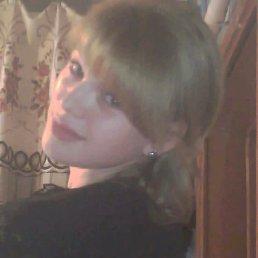 Танюшка, 26 лет, Ардатов