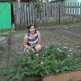 Ирина, 32 года, Павловск