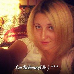 Евгения, 22 года, Южноуральск
