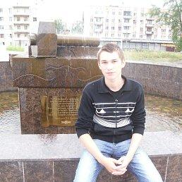 Володя, 24 года, Волосово