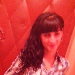Лидия, 25 лет, Некоуз
