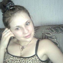 Александра, 23 года, Троицк