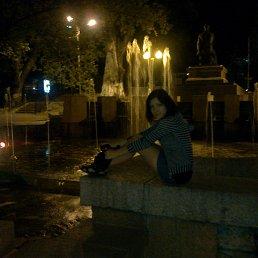 Madness, 30 лет, Алматы