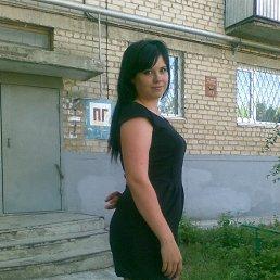 Елена, 25 лет, Южноуральск