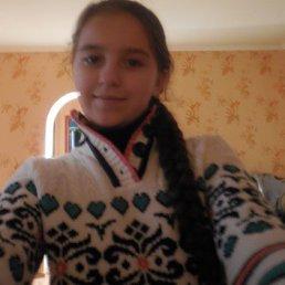 Юлия, 18 лет, Прилуки