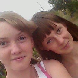 София, Борисоглебск, 19 лет