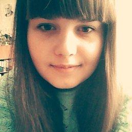 Анастасия, 21 год, Тетиев