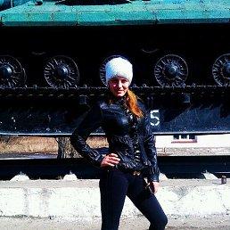 наталья, 30 лет, Артемовский