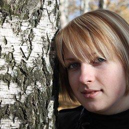 Алёна, 28 лет, Богородск
