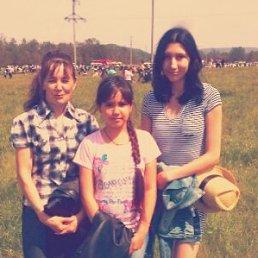 Фото Elina Ai, Уфа, 19 лет - добавлено 27 июня 2014