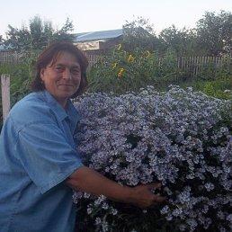 галина, 60 лет, Козловка