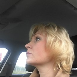 Diana, 48 лет, Москва