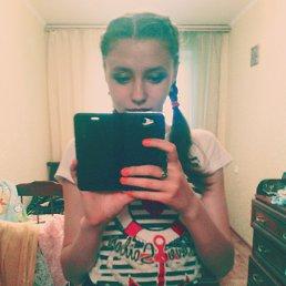 Валерия, 22 года, Сердобск