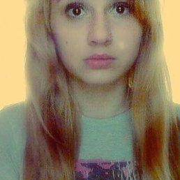 Алиса, 21 год, Антрацит