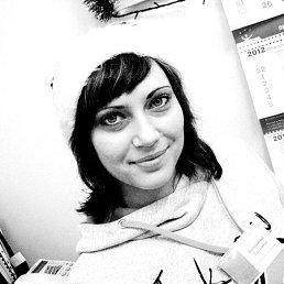татьяна, 29 лет, Белая Калитва