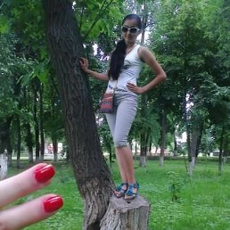 Кристина, 20 лет, Пятихатки